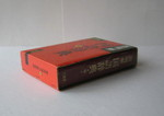 red box IMG_1872.jpg